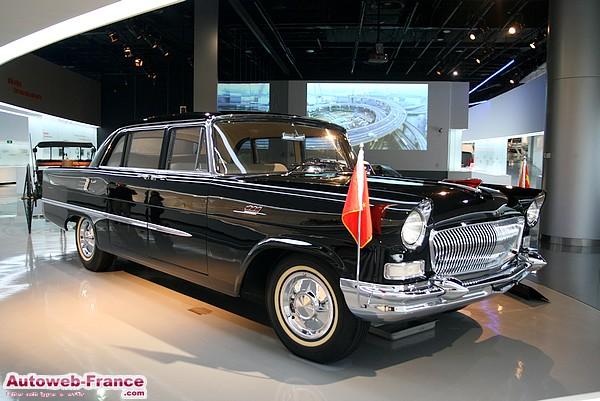 spécial chine: le musée de l'auto de shanghai - autoweb france