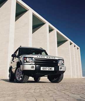 Land Rover Discovery 4.6 HSE